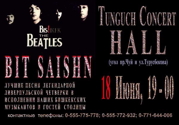 The Beatles - лучшие песни