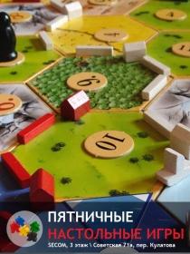 Бишкекский Клуб Настольных Игр