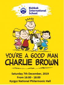 Чарли Браун (Charlie Brown)