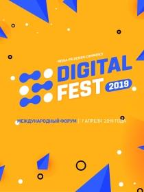 Digital Fest 2019