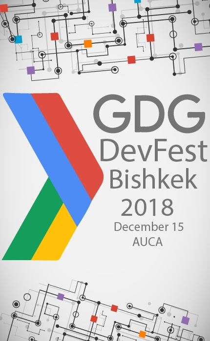 IT-конференция Google Developers Group (GDG)