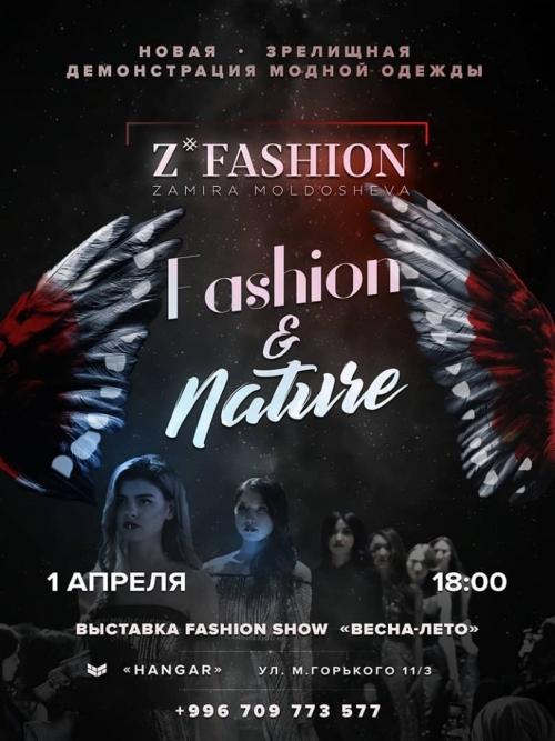 Fashion & Nature