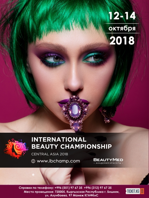 International Beauty Championship
