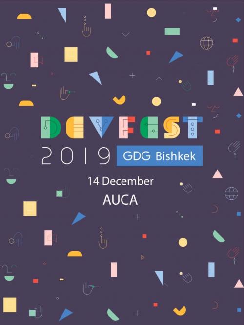 IT-конференция DevFest 2019 GDG Bishkek
