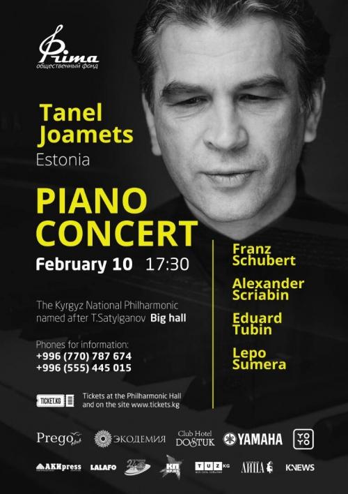 Концерт эстонского пианиста Танеля Йоаметса