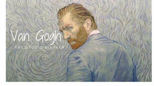 "Мастер класс ""Картина маслом за 4 часа"" от Van Gogh Art Studio"