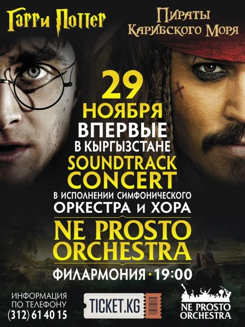 Soundtrack concert