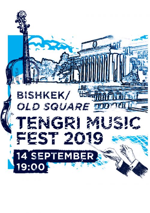 Tengri Music Fest 2019
