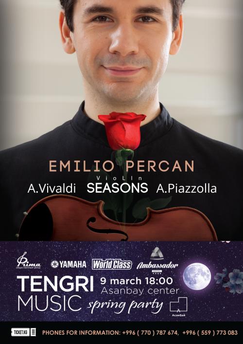 Шедевры классической музыки на TENGRI MUSIC Spring Party 2019