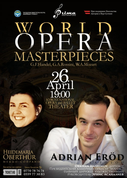 World Opera Masterpieces