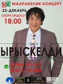 Ырыскелди Осмонкулов