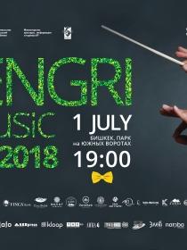 IV международный фестиваль TENGRI Music 2018