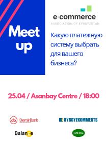 Meet Up. Какую платежную систему выбрать для вашего бизнеса