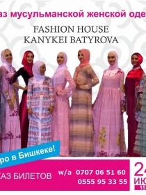 Показ современной мусульманской одежды