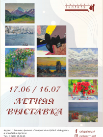 выставка Сабиджана Бабаджанова